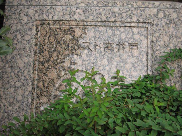 リーベスト高井戸の看板