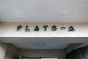 フラットAの看板