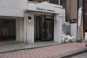 シルフィード横浜のエントランス