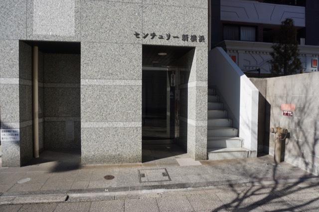 センチュリー新横浜のエントランス