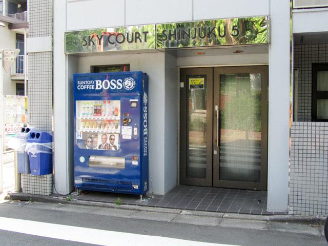スカイコート新宿第5のエントランス
