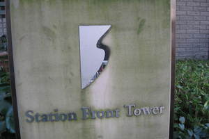 ステーションフロントタワーの看板