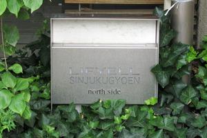 ライフェール新宿御苑ノースサイドの看板