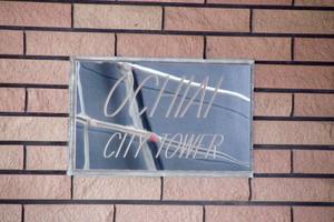 落合シティタワーの看板