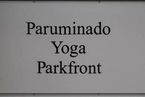 パルミナード用賀パークフロントの看板
