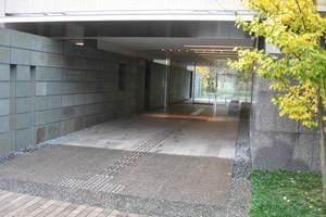グランウェリス哲学堂公園のエントランス