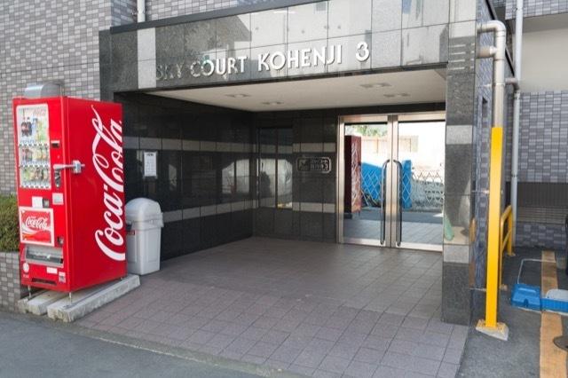スカイコート高円寺第3のエントランス