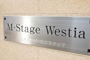 エムステージウェスティアの看板