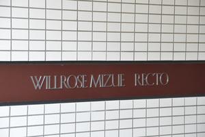 ウィルローズ瑞江レクトの看板