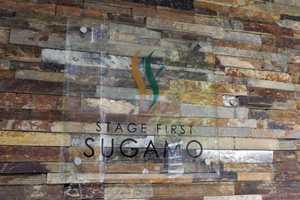ステージファースト巣鴨の看板