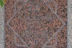 アルファグランデ南小岩の看板