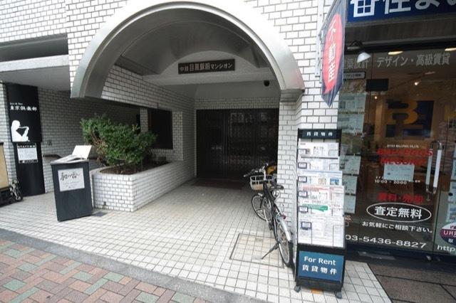 中銀目黒駅前マンシオンのエントランス