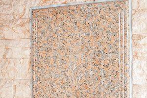 ミオカステーロ亀戸の看板