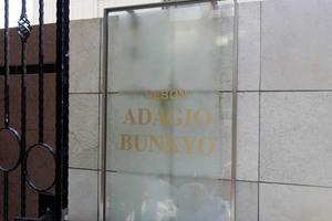 セボンアダージオ文京の看板
