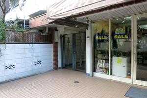 グリーンキャピタル笹塚のエントランス