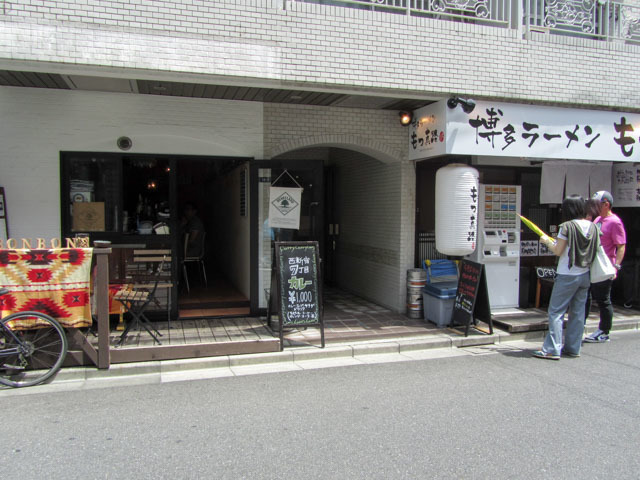 GSハイム西新宿のエントランス