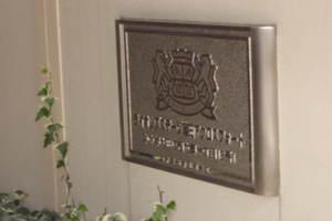 ライオンズステージ蒲田アクロスフォートの看板