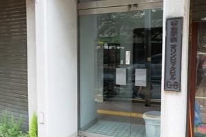 桜台駅前オリンピックビルのエントランス