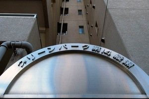 グリーンパーク第14綾瀬の看板