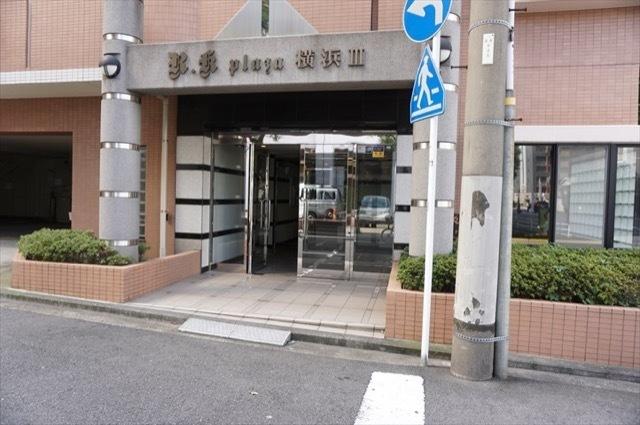 アールケープラザ横浜3のエントランス