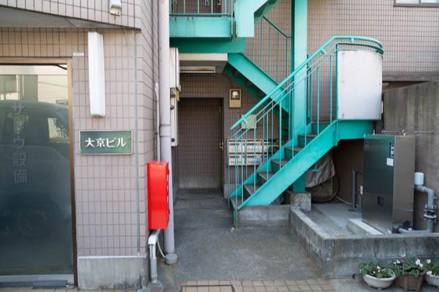 大京ビルのエントランス