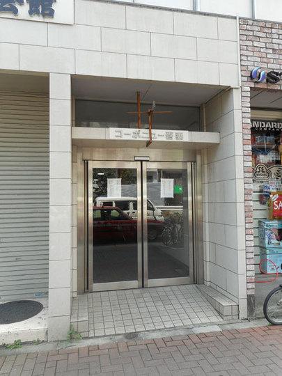 コーポニュー吾妻のエントランス