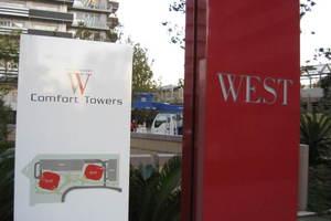 Wコンフォートタワーズの看板