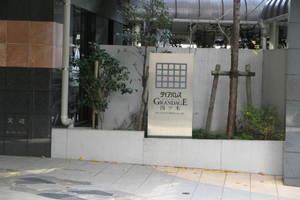 ダイアパレスグランデージ四つ木の看板