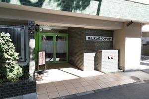 桜上水山森マンションのエントランス