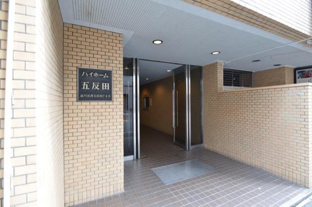 ハイホーム五反田のエントランス