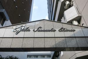 ガーラ笹塚駅前の看板