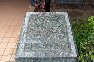 クラウドサウス竹の塚の看板