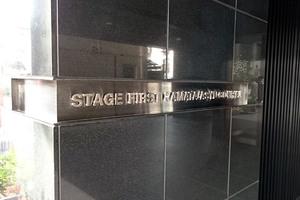 ステージファースト蒲田アジールコート2の看板