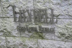 リリーベル新小岩駅前の看板