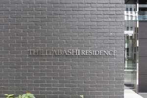 ザイタバシレジデンス(ノース棟・サウス棟)の看板
