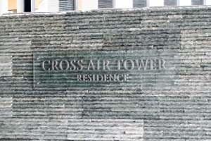 クロスエアタワーの看板