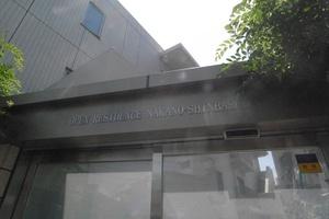オープンレジデンス中野新橋の看板