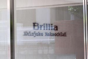 ブリリア新宿中落合の看板