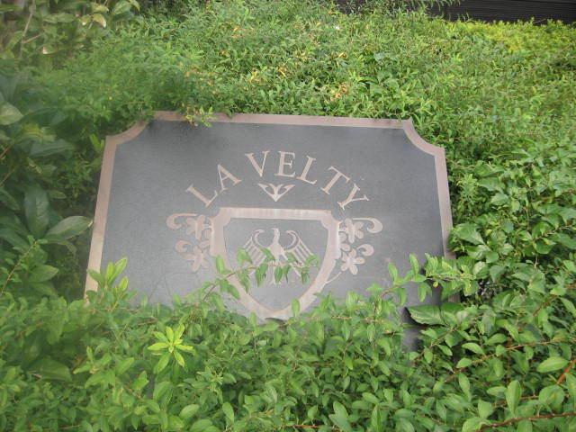 ラベルティ小岩の看板