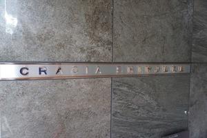 クレイシア新宿の看板