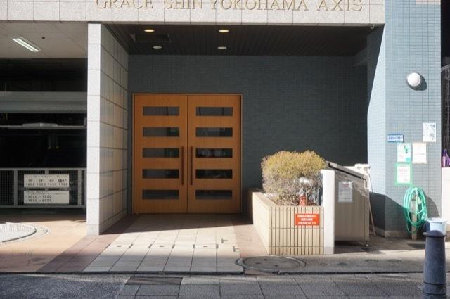 グレイス新横浜アクシスのエントランス