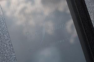 ピュアスクエア杉並下井草の看板