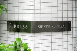 ブライズ新宿中井の看板
