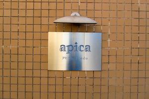 アピカ原宿seduの看板