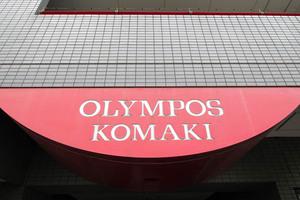 オリンポスコマキ千石の看板
