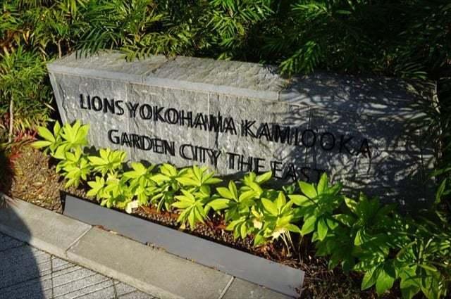 ライオンズ横浜上大岡ガーデンシティザイーストの看板