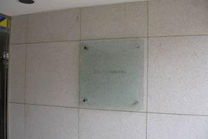 シティハウス世田谷千歳台の看板