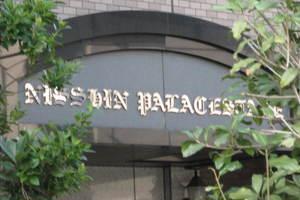 日神パレステージ五反野第2の看板
