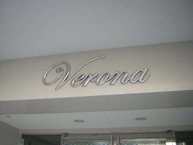 ヴェローナ錦糸町2ルッソの看板