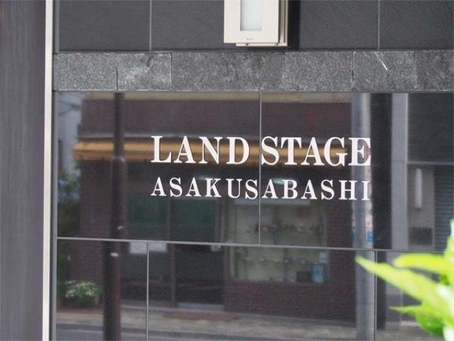 ランドステージ浅草橋の看板